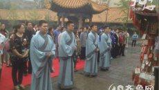 济南第三届孔子文化节活动开幕 市民穿汉服祭拜先人