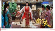 王珞丹汉服造型引效仿 '卫子夫'出汉式婚礼攻略
