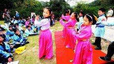 小学生汉服郊游学传统