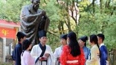 湘科院学子着汉服行拜师礼 感受传统文化魅力