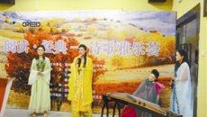 深圳文化创意园上演诗歌雅乐荟 朗诵者穿上汉服吟唱