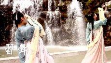 [视频]扬州首部汉服宣传片《广陵雅集》