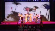 [视频]汉舞《月中吟》——泰合礼乐