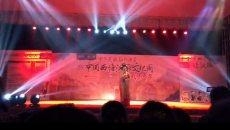 [视频]第二届西塘汉服文化节——汉服青史(唐装)