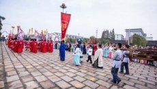 第二届西塘汉服文化节——朝代嘉年华