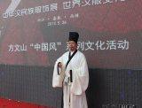 汉服文化周在西塘启动 周杰伦方文山打造主题歌