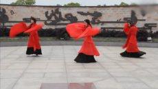 [视频]汉舞——礼仪之邦(群舞)