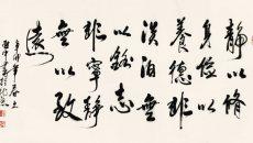 南京大学生穿汉服写书法 校园内弘扬国学经典