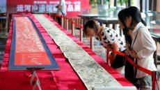 杭州举行大运河文化节 汉服古琴等国艺展千年汉风