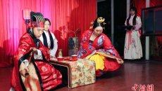 山东潍坊80后夫妻举行汉服汉制婚礼