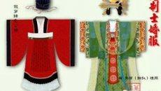 中国古代婚礼服饰都有啥特点