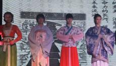 [视频]华夏汉服及礼-秀秀茶书院