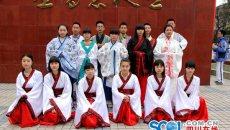 开学季:师生穿汉服、 跳汉舞