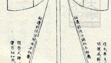 汉服披风制作裁剪图 披风制作教程