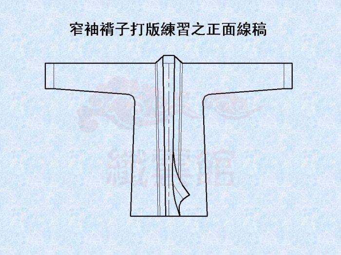 汉服褙子剪裁制作图 褙子制作教程-图片1