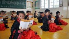 安庆学生身着汉服诵读经典 传承中华传统文化