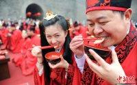 情动天地,爱满长安——古城西安大规模汉服集体婚礼