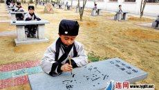 希望小学学生身穿汉服练习书法
