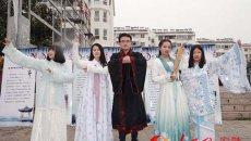 """合肥锦绣社区举办""""穿汉服 迎清明""""专题活动"""