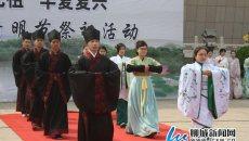 山东聊城文化博物馆着汉服 祭先祖