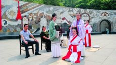 桂林市汉服爱好者举行上巳文化节活动