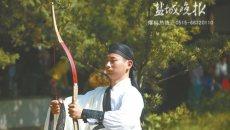 盐城大学生汉服社团前往苏州 汉文化助威世乒赛