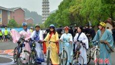 浙江金华举办创意骑游大会 民众着汉服骑行