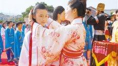 珠海斗门80名学生着汉服宣誓成人 活动礼具古典韵味