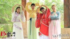 湖南理工学院学生穿汉服拍毕业照
