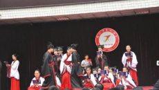 内江七中举办校园艺术节 学生穿汉服朗诵《弟子规》