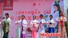 信阳6月6日将举办首届汉服文化节
