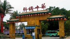 端午节深圳锦绣中华民俗村:穿汉服可免费入园