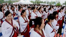 600孕妈集体穿汉服 橘子洲头学国学胎教