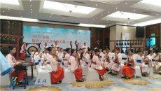 2015南京首届少儿礼乐电视大赛开赛 凸显汉服文化