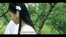 [视频] 汉服《旧梦.江南》江南寻梦微电影