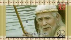 [视频]千秋家国梦 中国华夏历史人物合集 10分钟看完中国古代史