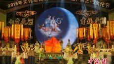 广州乞巧文化节大型演出展示乞巧文化唯美画卷