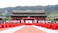 毕节百对新人在大方县举行汉服集体婚礼