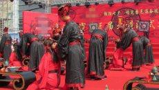 涿州举行汉代婚礼 30对新人身着汉服感受传统文化