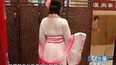 [视频]汉尚华莲汉服-走出地铁