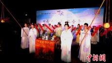 福州重现传统中秋祭月摆塔祈福活动