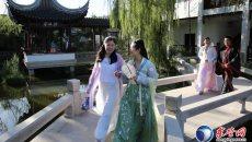 穿汉服庆中秋 体验传统文化内涵