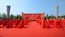 汉服集体婚礼开启杭州婚恋旅游节