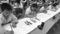 300多学生穿汉服写50米书法长卷