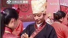 刘邦故里举行汉式集体婚礼 16对新人着汉服成婚