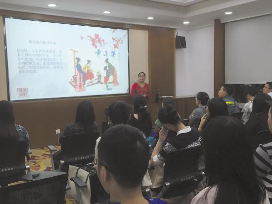 杜飞云:让更多年轻人了解中国传统文化-图片1
