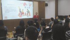 杜飞云:让更多年轻人了解中国传统文化
