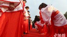 南京老少着汉服行传统礼互敬温馨过重阳