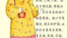【涨知识】你对汉服文化了解多少呢?