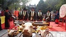琅琊王氏后裔500余人齐聚兰山举行汉服祭拜活动